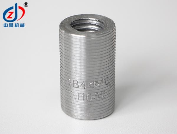 钢筋直螺纹亿博注册平台 ZJBB4-16