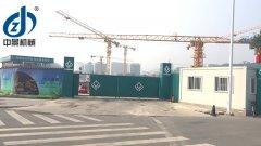 北京城建公司合作伙伴钢筋冷挤压亿博注册平台