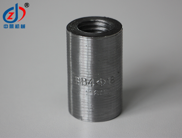 钢筋直螺纹亿博注册平台 ZJBB4-18